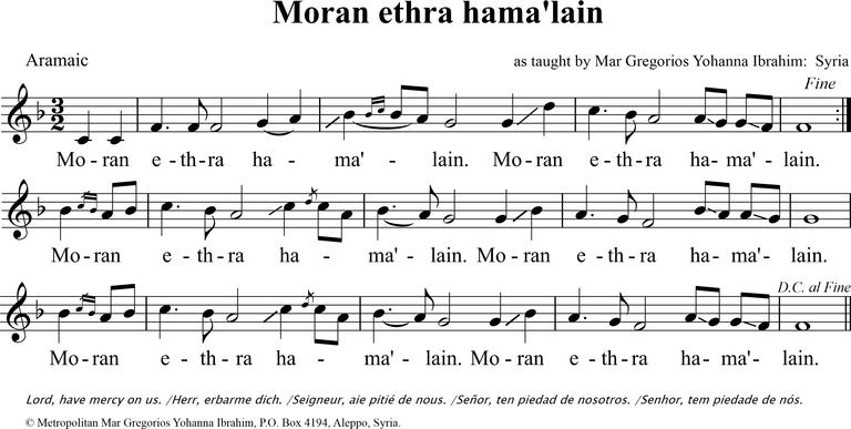 Moran Ethra